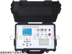 SX 廣東全自動SF6密度繼電器校驗儀