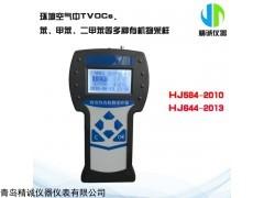 JH-6210 環境空氣揮發性有機物采樣器