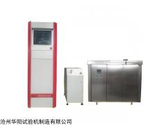 管材靜液壓試驗機-儀器設備