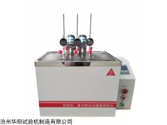 熱變形維卡軟化點溫度測定儀