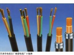 齐全KVV5*2.5控制电缆