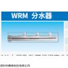 不锈钢饮用水管件 WRM 分水器