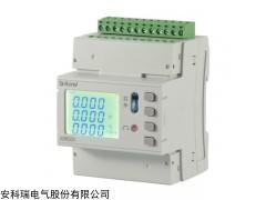 ADW200-D10-4S 多回路电表ADW200-D10-4S