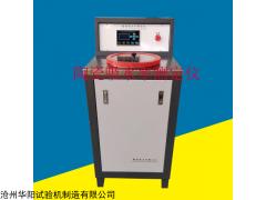 陶瓷吸水率測定儀-試驗儀器
