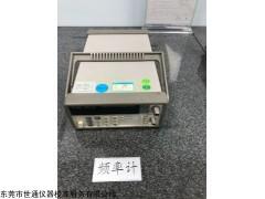 新闻,南京仪器校准检测中心,专业检验计量仪器设备
