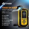 TD600-SH-B-O2 防爆型手提式氧氣分析儀