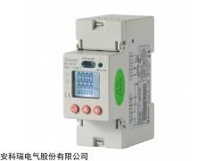 安科瑞单相导轨直接接入电能表 DDSD1352
