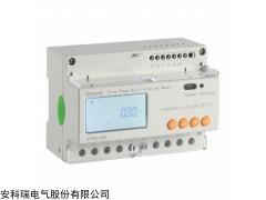 DTSD1352-HFC 安科瑞 2-31次分次及总谐波测量电能表厂家直销