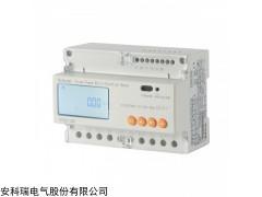 DTSD1352-C 分项计量电能表 三相四线DTSD1352