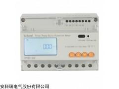 安科瑞DTSD1352分项计量电能表