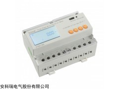 安科瑞DTSD1352-C分项计量电能表