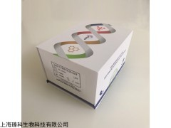 草莓斑驳病毒(SMoV)elisa试剂盒