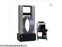 環剛度試驗機-管材系列