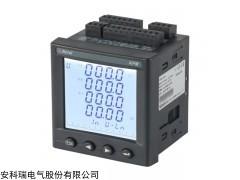 安科瑞APM801配电自动化专用多功能表
