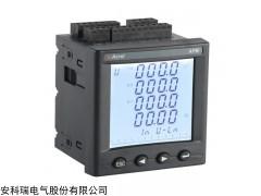 APM801 安科瑞APM800 开孔92mm全功能监测多功能表