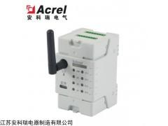 ADW400-D24 1S 唐山市涉气企业分表计电监控模块