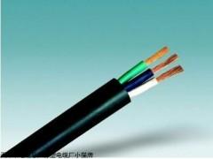 现货MHYV矿用通信电缆