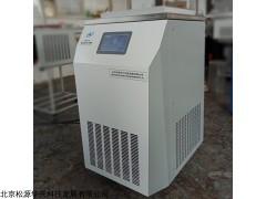 SH-Lab-18T 挂瓶冻干机