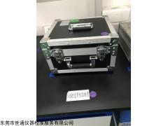 推荐:徐州仪器检测校正第三方公司,可上门检验计量服务