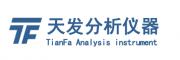 天津市天发分析仪器有限公司