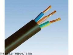 多少钱通用橡套电缆