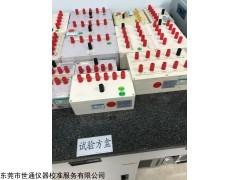 温州权威检测校准硬度计,器具检验计量出证书全国通用