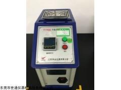 义务专业校准检测膜厚仪,仪器设备检验计量出证书