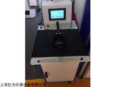 JW-TQ-500 透氣性檢測.儀