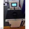 JW-TQ-500 透气性检测.仪