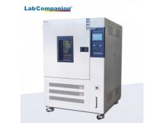 宏展低温环境试验箱