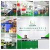 OSEN-6C 永城 汝州 邓州厂界扬尘在线监测系统安装流程