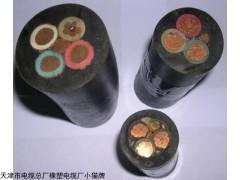 生产MYQ矿用轻型橡套软电缆