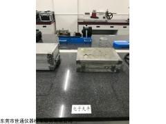 推荐:温州专业校准检测影像测量仪等仪器出证书