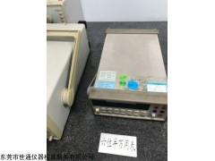 推荐:徐州专业检测压力表,检验压力变送器机构电话
