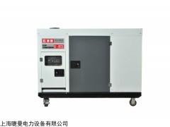 20千瓦柴油发电机保养维护