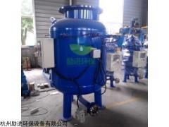 荆州全程水处理仪
