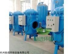 曲靖角式综合全程水处理仪
