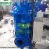 东莞物化一体综合全程水处理器
