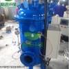 天水角式全程水处理器
