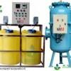 黔西南物化全程综合水处理器