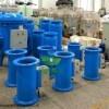 鄂州综合全程水处理器