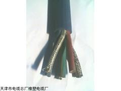 MZP 3*6+1*6煤矿用屏蔽电钻电缆