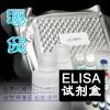 样本(EBv IgM)elisa猪/兔/牛实验