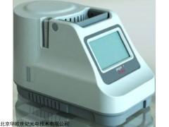 AQI 佩卡索爾便攜式氣溶膠監測儀