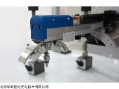 xsress3000 機器人殘余應力分析儀
