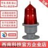 XL-GA 高光强航空障碍灯供应商