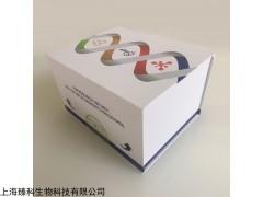 小鼠L选择素(L-Selectin)elisa试剂盒