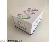 小鼠FMS样酪氨酸激酶3(Flt3)elisa试剂盒