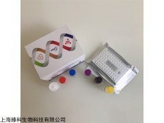 小鼠P选择素(P-Selectin)elisa试剂盒