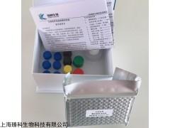 小鼠血小板衍生生长因子可溶性受体α试剂盒